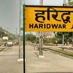 उर्दू हटाकर रेलवे स्टेशनों के बोर्ड पर लिखी जाएगी संस्कृत, इस वजह से हुआ बदलाव