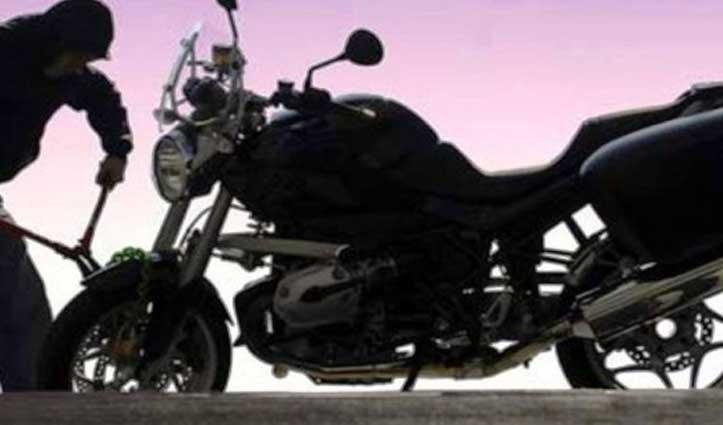 बाइक चोर गिरोह का भंडाफोड़, पुलिस ने बरामद की चोरी हुई 16 बाइक्स