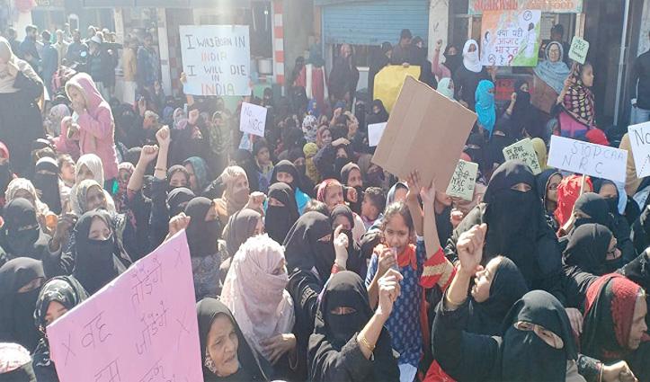 CAA-NRC और NPR के खिलाफ हल्द्वानी में सड़कों पर उतरीं मुस्लिम महिलाएं