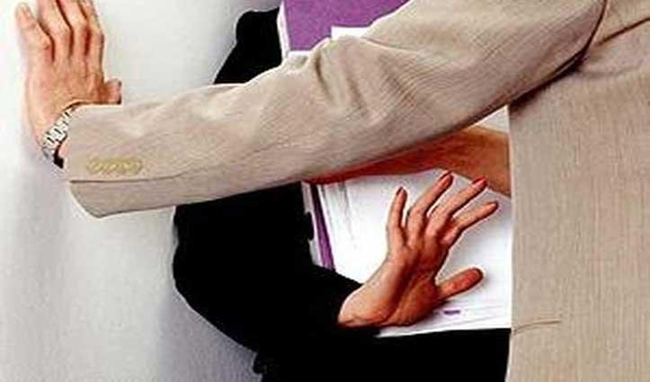 महिला वकील ने सहयोगी पर लगाया छेड़छाड़ का आरोप, शिकायत दर्ज