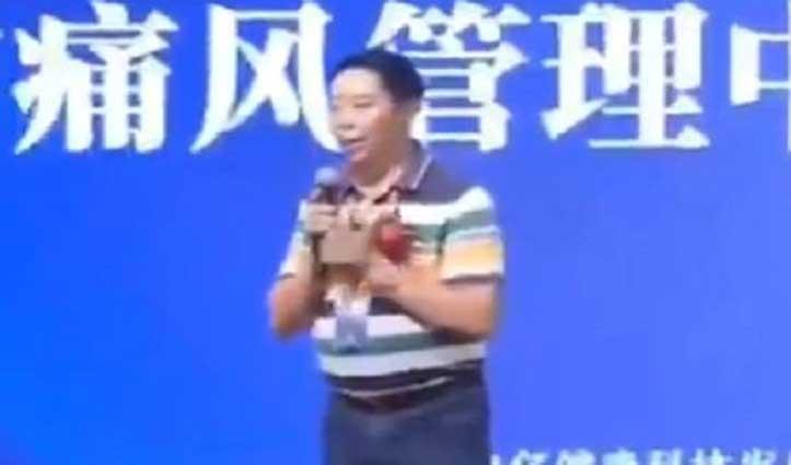 Video: लंबी उम्र के लिए टिप्स दे रहा था CEO, औंधें मुंह गिरा और चल बसा