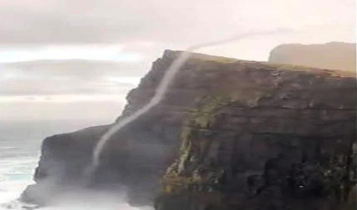 अद्भुत नजाराः यहां देखिए एक झरना जो बहता है उल्टा,  वीडियो