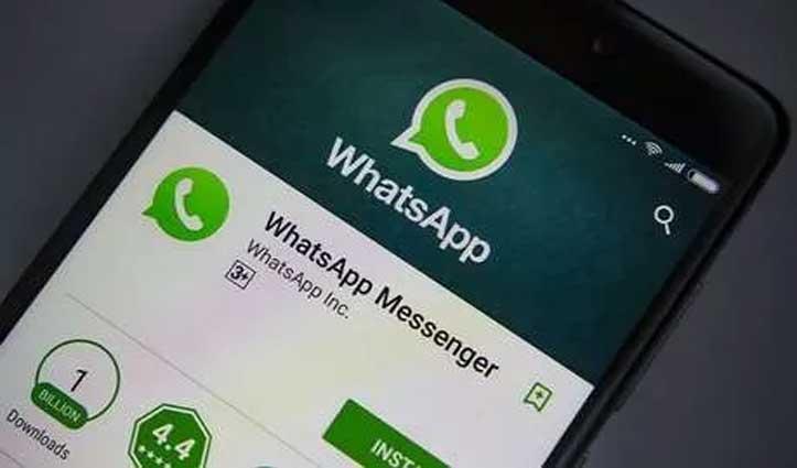 Whatsapp ने लॉन्च किया डार्क थीम, अलग कलर मिलने के साथ बचेगी बैटरी भी