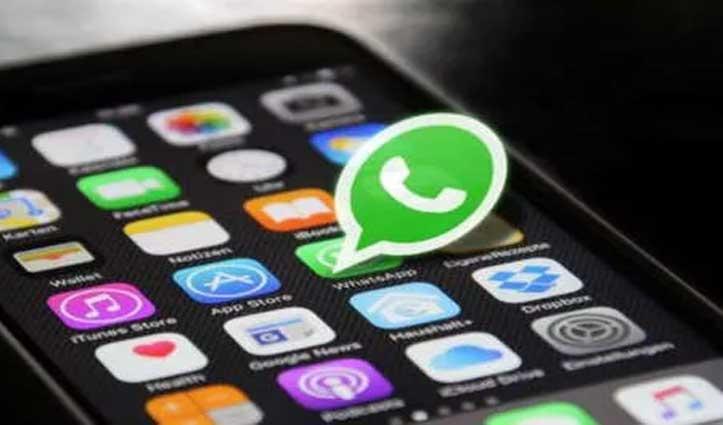 Whatsapp की तरह भारत बनाएगा खुद का मैसेजिंग एप, सरकार कर रही काम