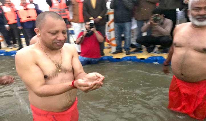 Basant Panchami पर प्रयागराज पहुंचे सीएम योगी, गंगा में लगाई डुबकी