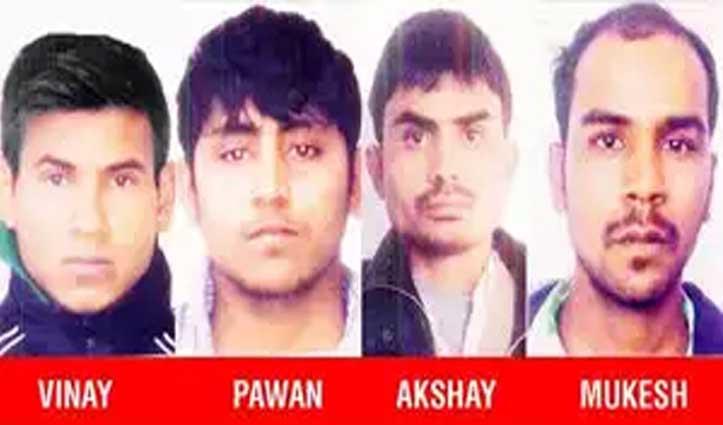 निर्भया दुष्कर्म मामला : केंद्र की याचिका पर Delhi High Court का फैसला आज
