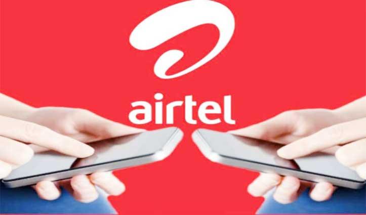 Airtel Users को झटका : पोस्टपेड के ऐड ऑन कनेक्शन में बदलाव, अब आएगा ज्यादा Bill