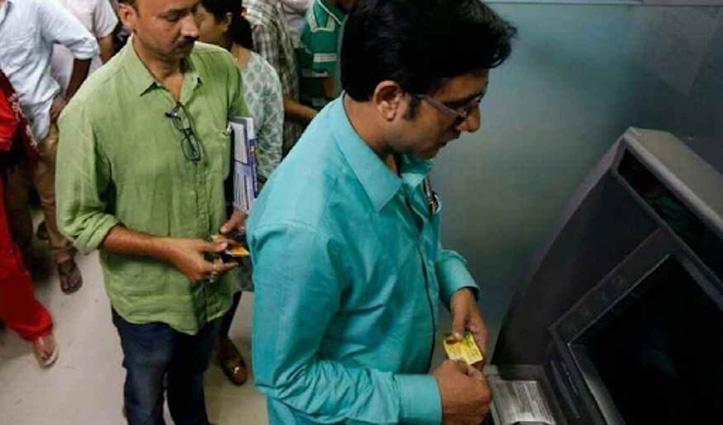 ATM Card गुम हो जाए तो करें ये काम, नहीं रहेगी फ्रॉड की चिंता