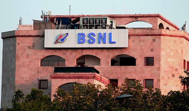 BSNL का नया प्लान : 2000GB डेटा के साथ मिलेगी 100 Mbps की स्पीड