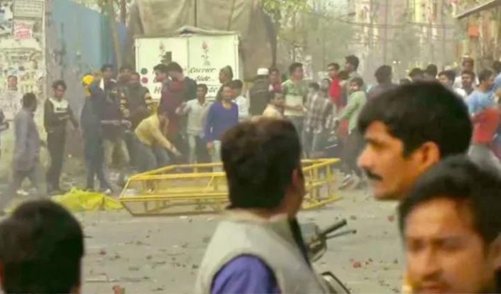 CAA समर्थकों और विरोधियों के बीच पत्थरबाज़ी, Police ने छोड़े आंसू गैस के गोले
