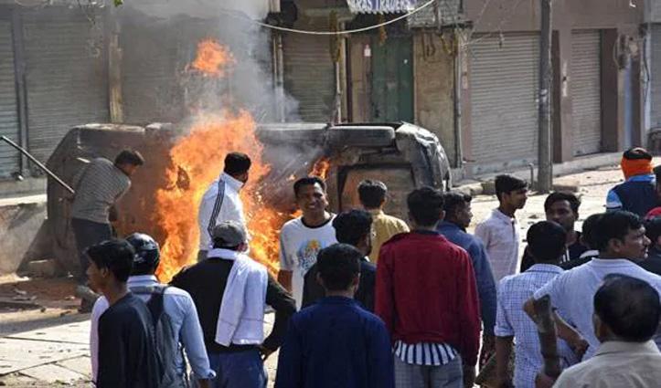 दिल्ली हिंसा : Supreme Court पहुंचा मामला, कपिल मिश्रा पर दंगा भड़काने का आरोप