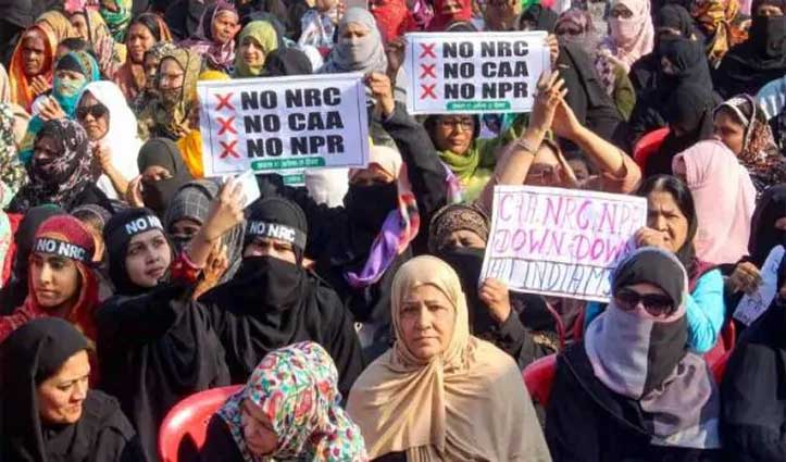 CAA के खिलाफ धरने पर बैठी महिलाओं पर पुलिस ने बरसाए डंडे