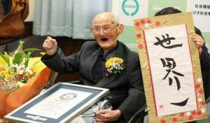 दुनिया के सबसे उम्रदराज़ जीवित पुरुष का निधन, खुश रहने को बताया था लंबी उम्र का राज़
