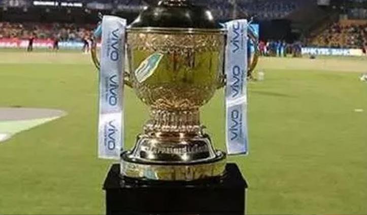 29 मार्च से होगा IPL-2020 का आगाज, इन टीमों के बीच पहला मुकाबला