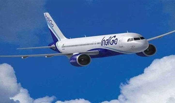 IndiGo दे रही रही है सिर्फ 999 में हवाई सफर का मौक़ा, जानें क्या है ऑफर