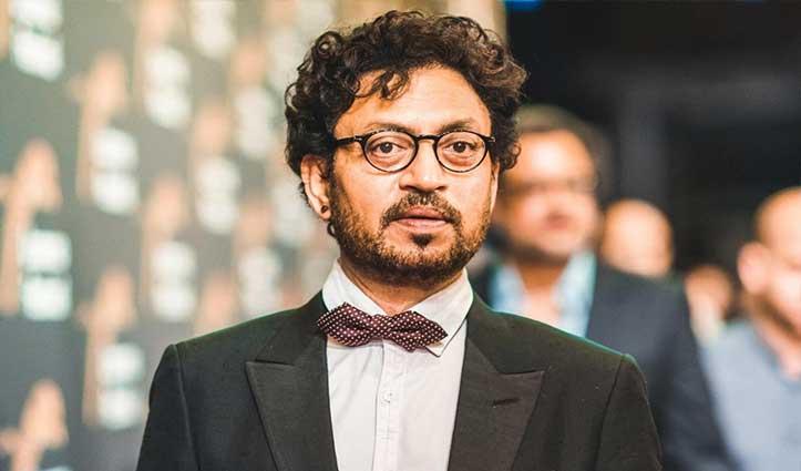 इरफ़ान खान की 'Angrezi Medium' का ट्रेलर आउट, देख कर हो जाएंगे भावुक