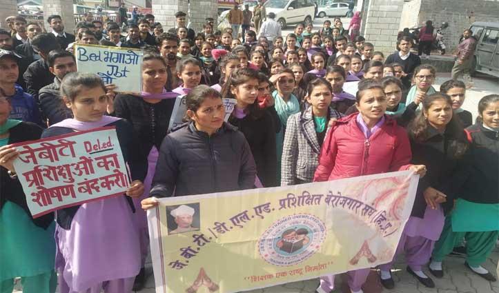 जेबीटी-डीएलएड प्रशिक्षित बेरोजगार संघ ने Dharamshala में किया प्रदर्शन, CM को भेजा ज्ञापन