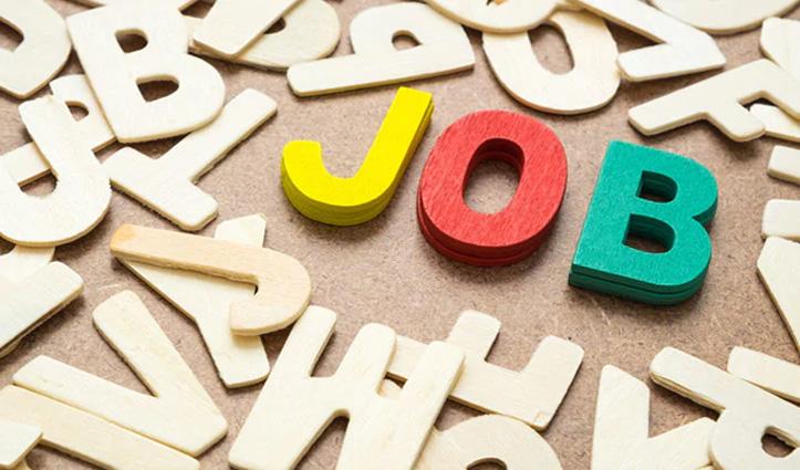 SSC भर्ती 2020 : 10वीं पास के लिए सरकारी नौकरी का मौक़ा, यहां करें आवेदन