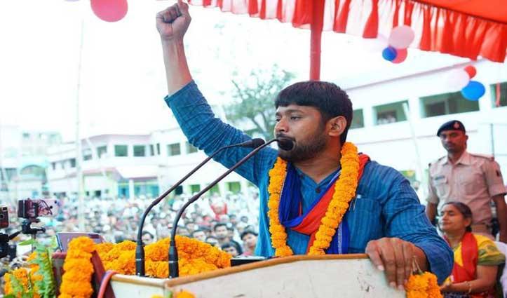 Video : कन्हैया कुमार रैली में भूले National Anthem, सोशल मीडिया पर हो रहे ट्रोल