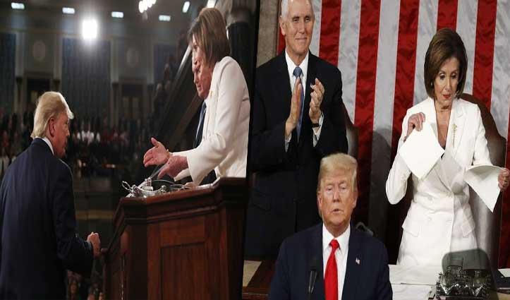 ट्रंप ने नहीं मिलाया US हाउस स्पीकर पेलोसी से हाथ, उन्होंने फाड़ी ट्रंप के भाषण की कॉपी