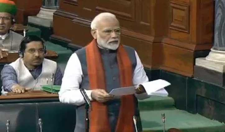 PM Modi ने किया राम मंदिर ट्रस्ट का ऐलान, श्रीराम जन्मभूमि तीर्थ क्षेत्र होगा नाम