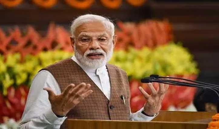 राज्यसभा में बोले PM Modi- 'अनुच्छेद 370 का हटना, आतंक को बढ़ावा देने वालों के लिए Black Day'