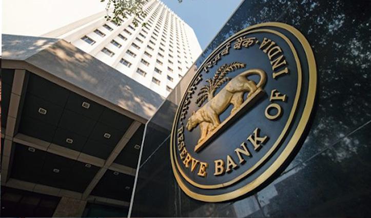 ढेर सारे नोट छापकर RBI कम कर सकता है गरीबी ? यहां है इस सवाल का जवाब