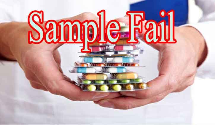 Himachal के चार फार्मा उद्योगों की दवाओं के Sample Fail, कारण बताओ नोटिस जारी