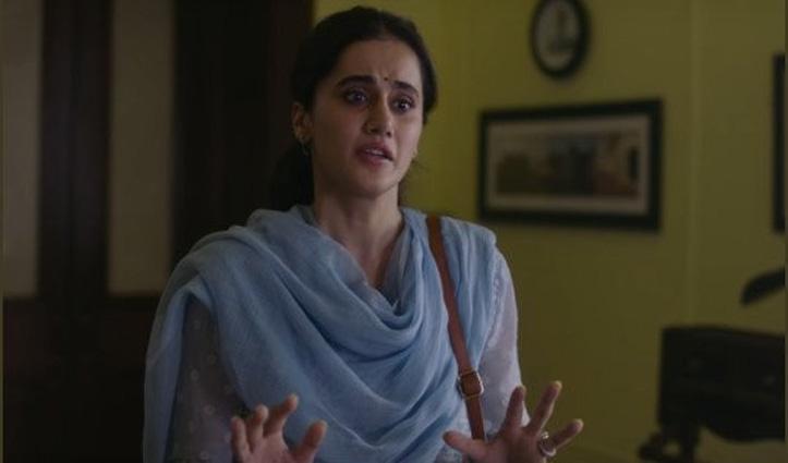 तापसी की फिल्म को मिला शानदार रिस्पॉन्स, फिर भी ट्विटर पर ट्रेंड कर रहा #BoycottThappad