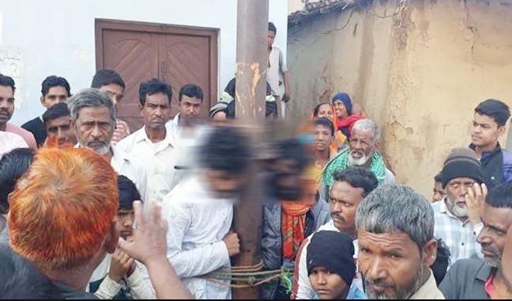 चोरी हुआ इमाम साहब का Mobile, तीन युवकों की खंभे से बांधकर की पिटाई