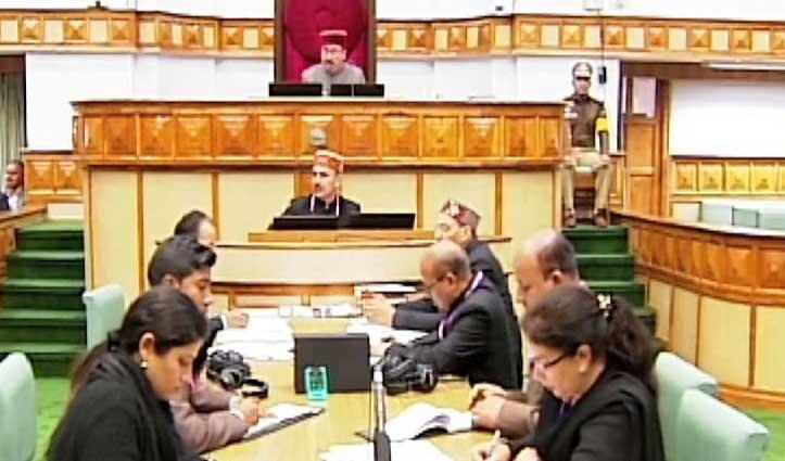 Himachal Vidhansabha में पारित हुआ अनुपूरक बजट, राज्यपाल के अभिभाषण पर चर्चा शुरू