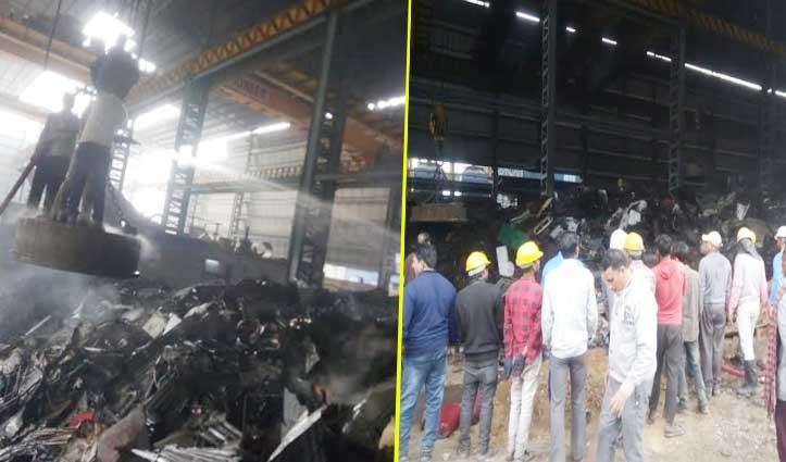 टाहलीवाल में सरिया उद्योग में भड़की आग, Fire Brigade ने पाया काबू