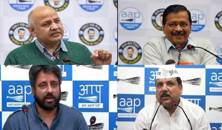 उड़ा दी गिल्ली-जीत ली दिल्ली: एक खबर में जानें प्रचंड जीत पर क्या बोले 'AAP' के नेता