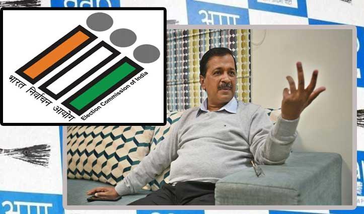'AAP' के आरोपों के बाद EC ने कहा- दिल्ली में हुआ 62.59% मतदान; लोकसभा से 2% अधिक