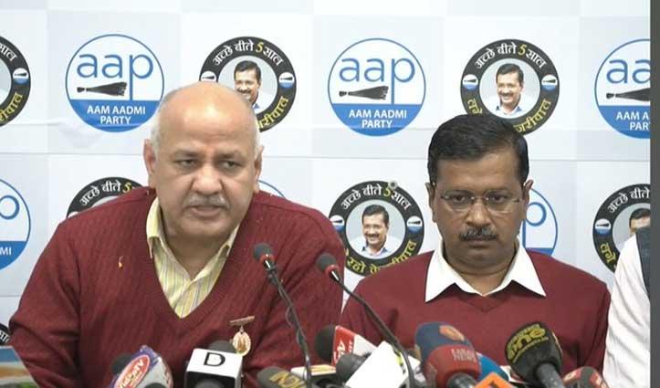 Delhi Election: AAP ने जारी किया घोषणापत्र, केजरीवाल ने BJP को दिया खुला चैलेंज