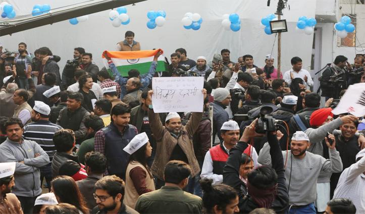 Delhi Election Result : नतीजों से पहले ही AAP Office में जश्न, रोड शो के लिए सजी जीप