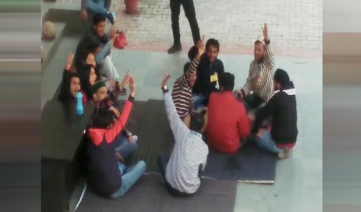 CUHP धर्मशाला : मांगों को लेकर सांकेतिक भूख हड़ताल पर बैठे छात्र