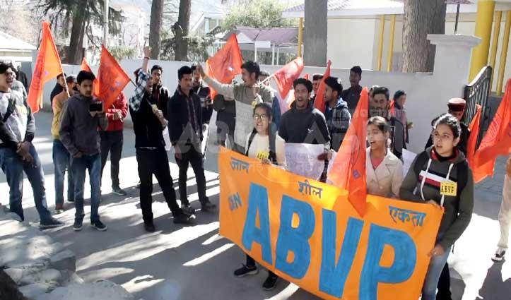 मांगों को लेकर कम नहीं हो रही ABVP की नाराजगी, जमकर की नारेबाजी