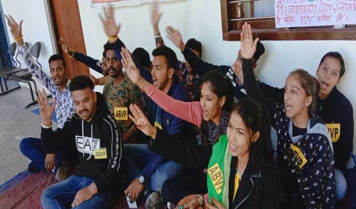 शिमला, Nahan और Una में भूख हड़ताल पर बैठी ABVP, शिक्षा बंद को चेताया