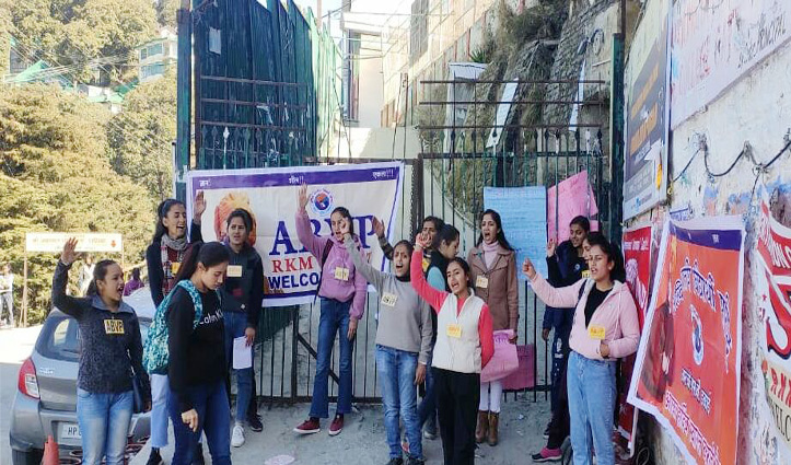 एबीवीपी का प्रदेशव्यापी शिक्षा बंदः कॉलेजों में जड़ दिए ताले