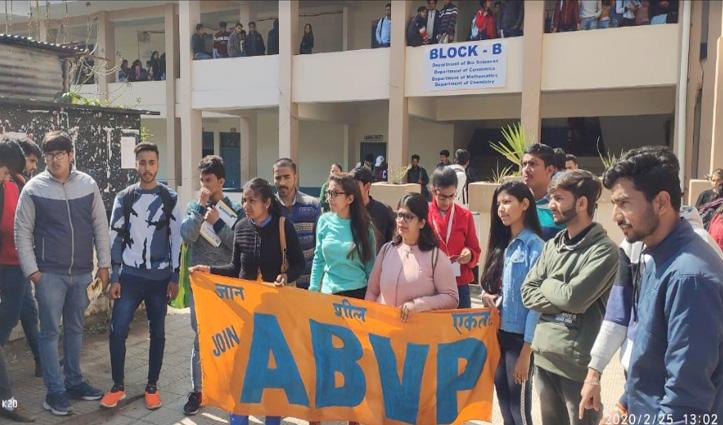 फर्जी डिग्री मामलाः ABVP कल पूरे प्रदेश में बोलेगी हल्ला, आज सुंदरनगर में गरजी
