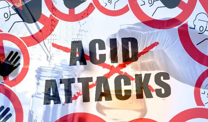 शिक्षा विभाग उठाएगा Acid पीड़ित छात्राओं के इलाज का ख़र्च, आरोपी का भविष्य जांच पर टिका