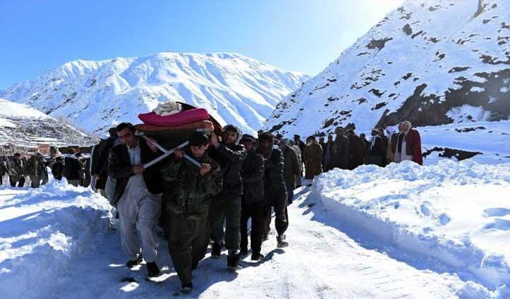 Afghanistan: सिलसिलेवार हिमस्खलन से गई 2 परिवारों के 21 लोगों की जान, 7 लापता