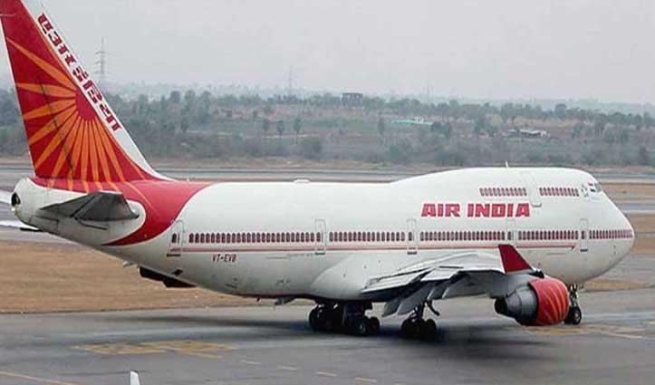 एयर इंडिया को बेचे जाने की खबरों के बीच नए CMD की हुई नियुक्ति