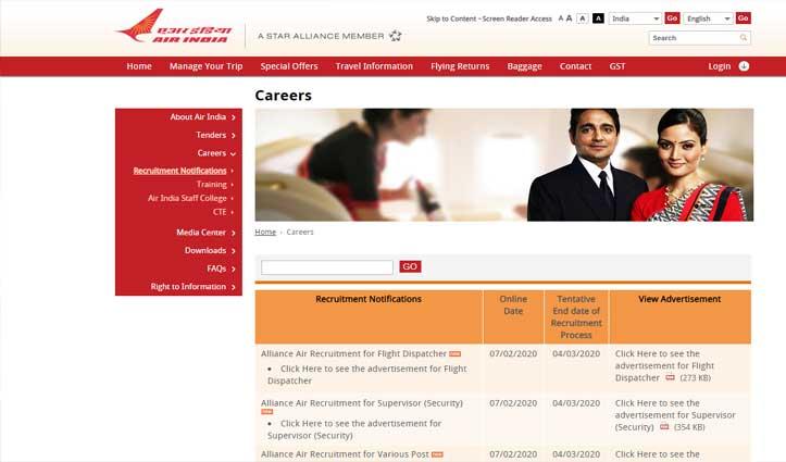 AIR INDIA: ऑफिसर, सुपरवाइजर एवं अन्य पदों की वैकेंसी के लिए करें आवेदन