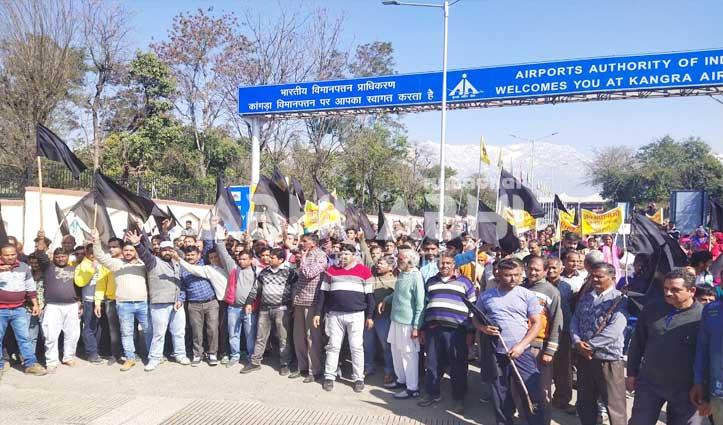 कांगड़ा हवाई अड्डे के Expansion के विरोध में सड़कों पर लोग, काले झंडे लेकर आए थे