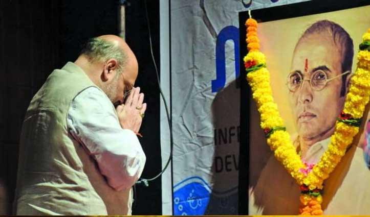 Delhi के हालात देख सावरकर सम्मेलन में शामिल होने से अमित शाह का इनकार