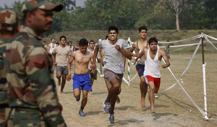 सेना में जाने का सपना देख रहे युवा हो जाएं तैयार, 16 अप्रैल से होगी भर्ती