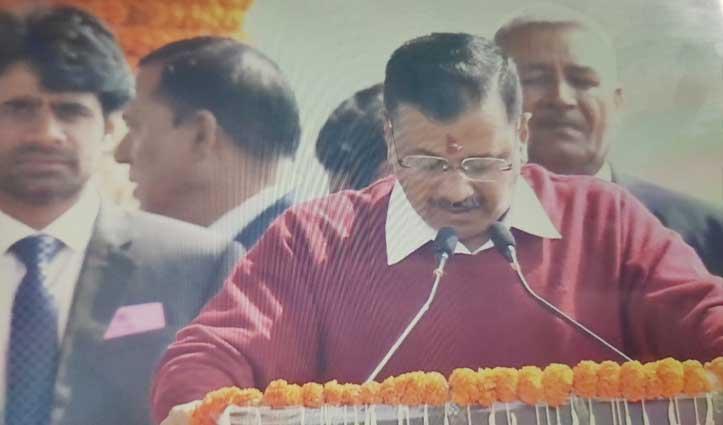 अरविंद केजरीवाल ने तीसरी बार ली दिल्ली के CM पद की शपथ