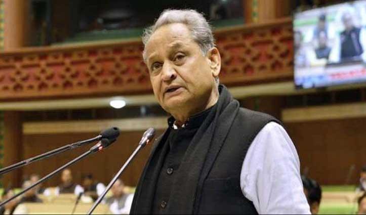 CM अशोक गहलोत का बड़ा बयान- देश में गृहयुद्ध भड़का रहे हैं BJP के नेता